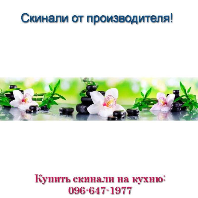 фото на скинали - белые цветы, бамбук, камешки