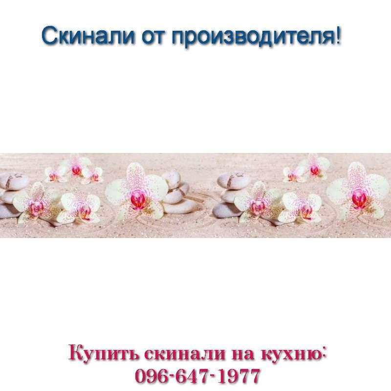 фото скинали - белые цветочки в песке