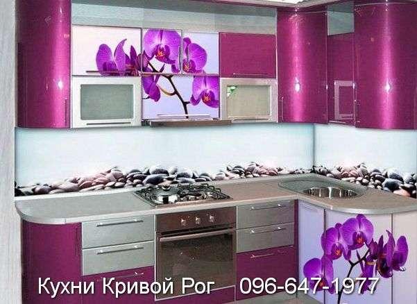 Кухни Кривой Рог