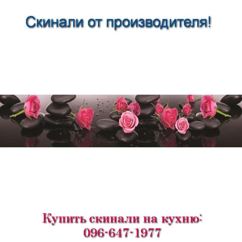 Фото скинали - розы на камнях