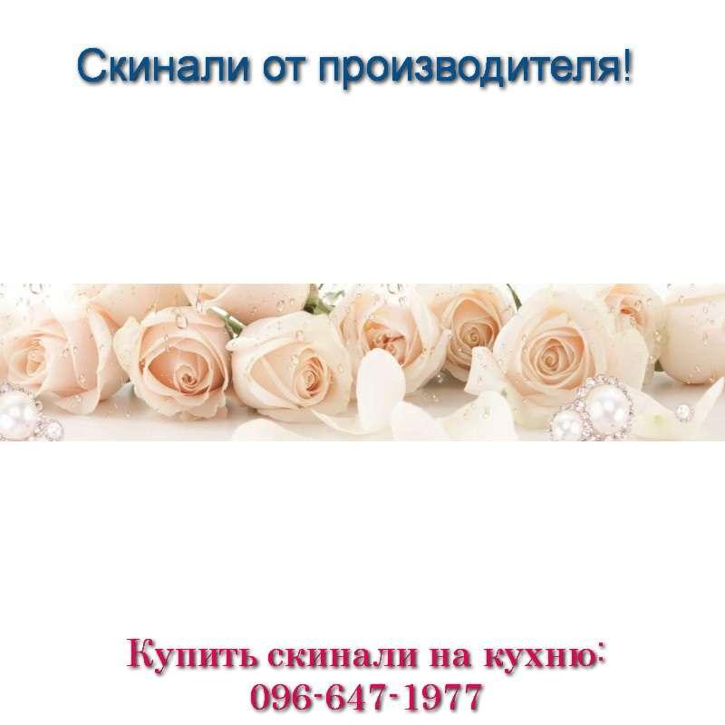 Фото скинали Розы с украшениями