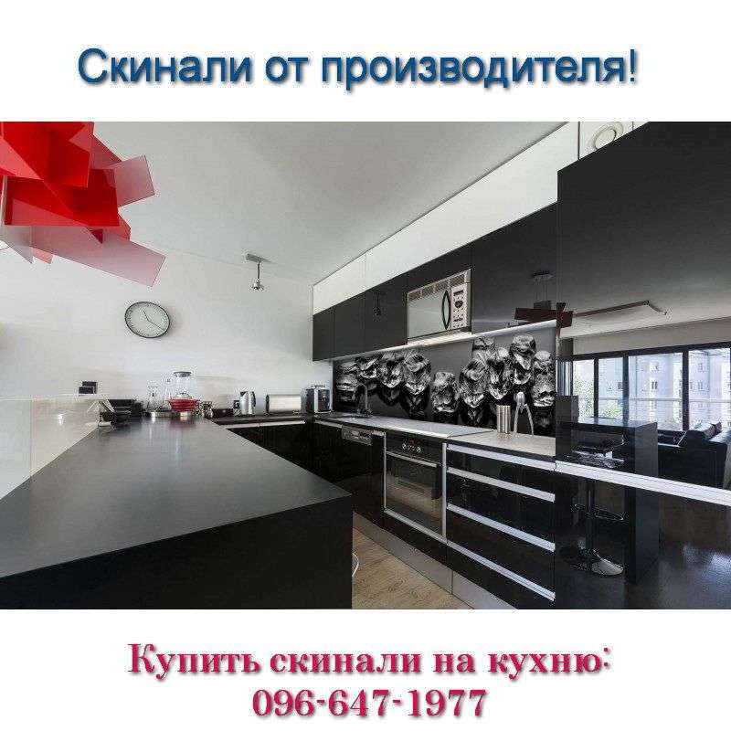 """Кухня со скинали с фото изображением """"Лёд"""""""