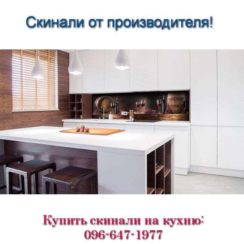 Готовые скинали из МДФ в интерьере кухни