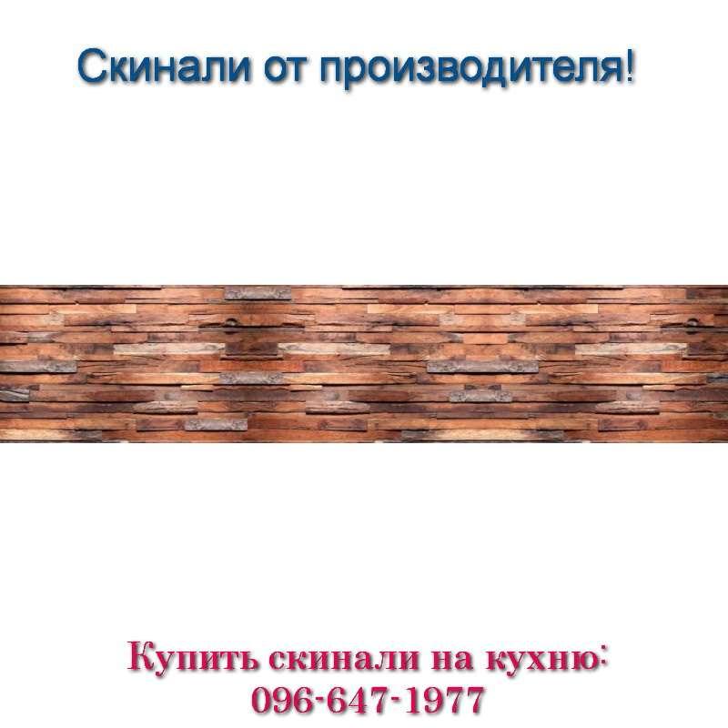 Фото скинали - имитация натурального камня