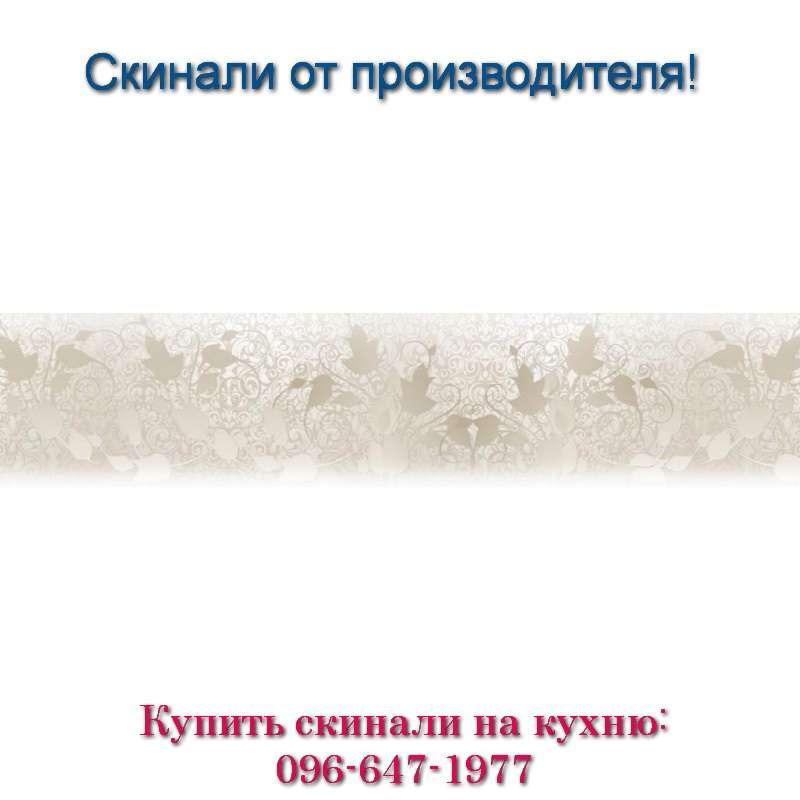 Скинали Кривой Рог - цветочный узор в виде тени