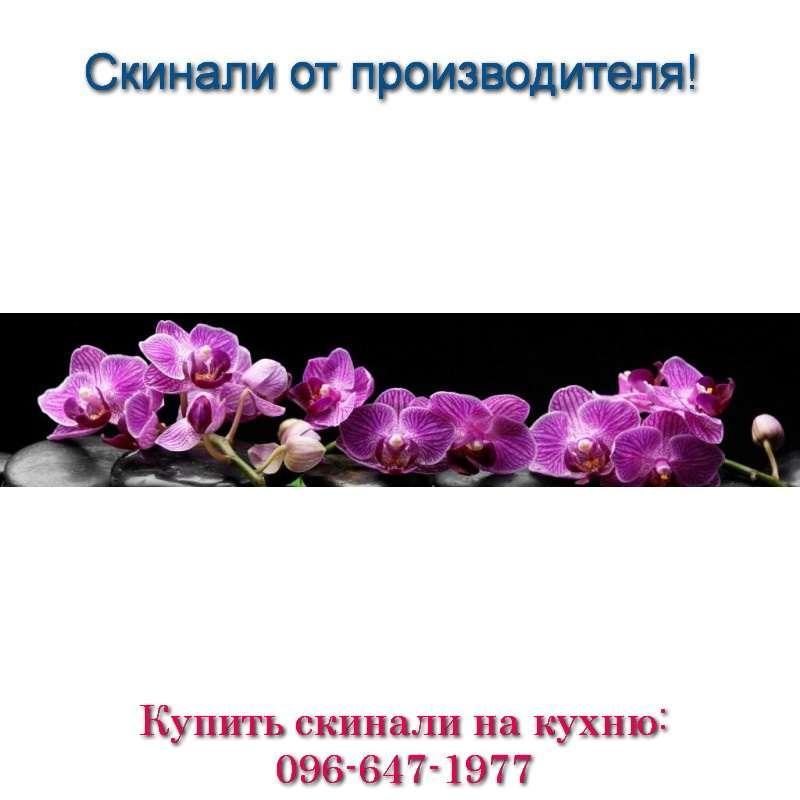 Скинали - веточка с розовыми цветочками
