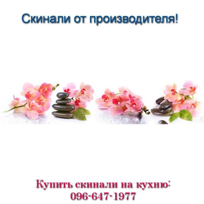 Фото готовых скинали на кухонный фартук - розовые цветочки, камешки и бамбук
