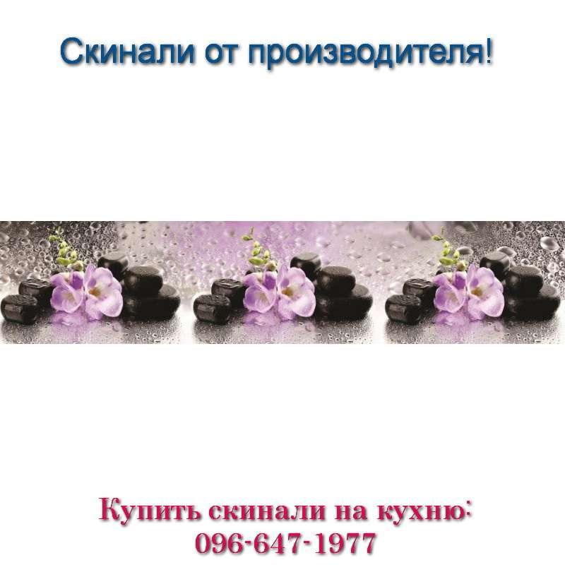 фотографии скинали - сиреневые цветочки